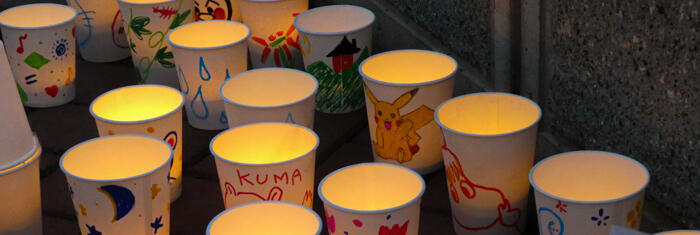 gardenfes_2019_info_candle_008.jpg
